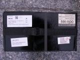 RUAG Thun 7,5x55Swiss GP11 175gr FMJ